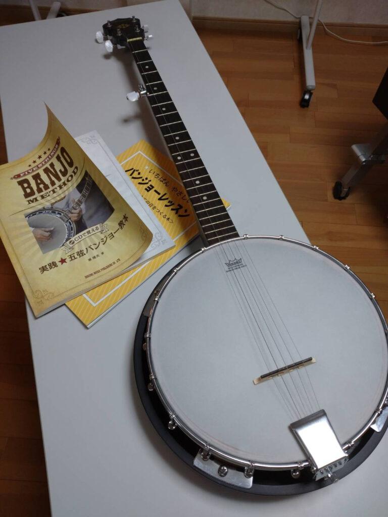 我が家のスタジオ「Music plaza SANWA」にてバンジョー教室開講しました。画像